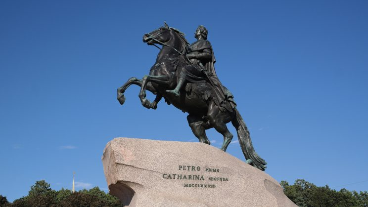 Statue of Peter on horseback from the St. Petersburg Senate building