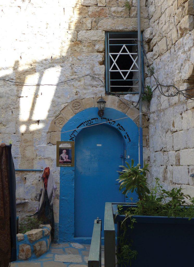 בית יוסף. המסורת מציינת את הבית הזה כבית שבו התגורר רבי יוסף קארו בצפת