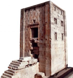 The Cube of Zoroaster, from the Achaemenid period in Naqsh-e Rustam, Iran. For centuries, this stone structure was assumed to be a Zoroastrian fire temple, but this supposition has been discredited