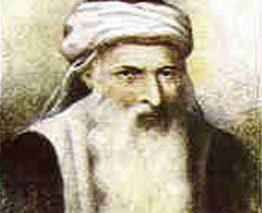 דיוקן מסורתי של רבי יוסף קארו