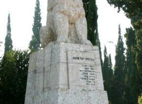 The Lion of Tel Hai