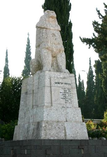 Arieh Melnikov's statue of a roaring lion at Tel Hai