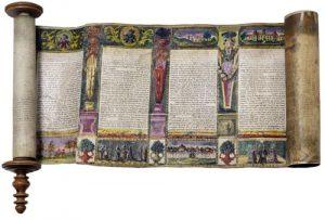 כתב יד מאויר של מגילת פורים. דיו על קלף, פיתוחי נחושת צבועים ועץ מגולף, איטליה, המאה ה–17