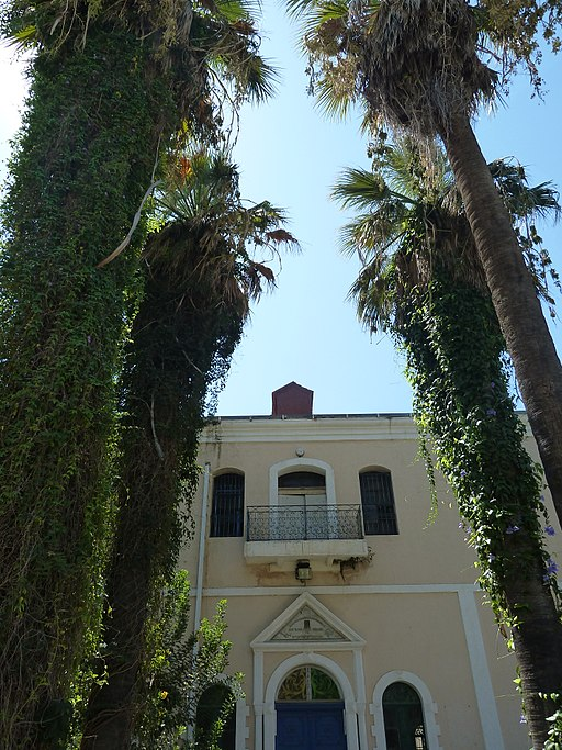 Exterior of Mikve Israel Synagogue
