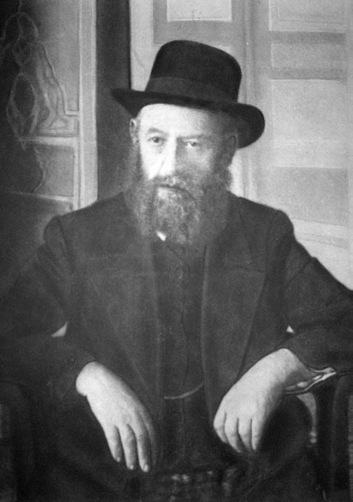 Passport photo of Rabbi Sholom Dovber Schneerson, around 1917