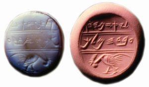 חותמו של יאזניהו עבד המלך שנמצא במצפה
