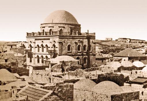 עם צבע או בלעדיו, התנשאה כיפת בית הכנסת תפארת ישראל מעל לרובע היהודי בירושלים. בתמונה מ־1936 לא ניתן אמנם להבחין בצבעי הכיפה, אך האבנים החשופות שלה מרמזות על כך שאין עליה שכבת צבע