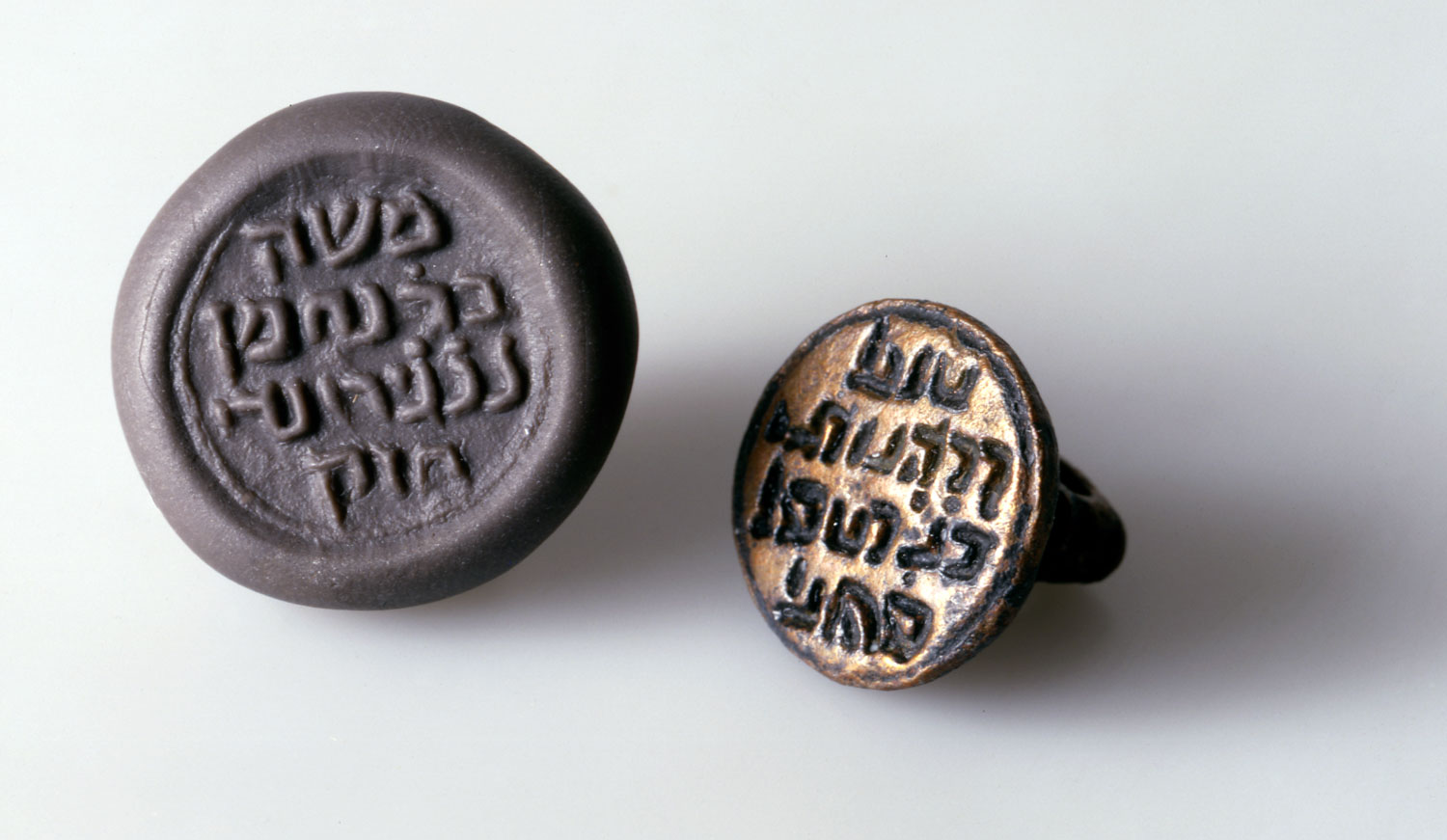 This seal belonging to Nahmanides, shown here with a corresponding wax imprint, was found in the environs of Akko. Nahmanides arrived in Akko towards the end of his life and was buried there