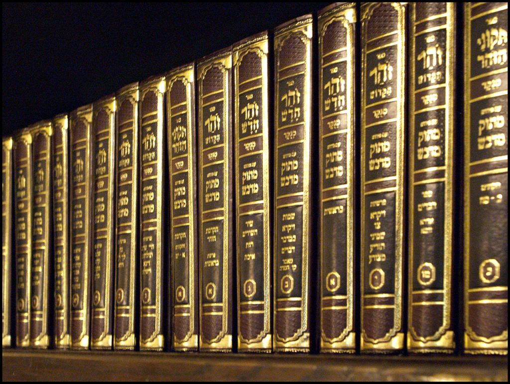 Volumes of the Zohar