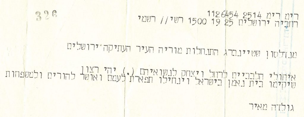 The Israeli government took an active interest in resettling the Jewish Quarter, excited by each milestone in its revival. Telegram from Prime Minister Golda Meir to Rachel and Yitzhak Mendelssohn on their wedding day