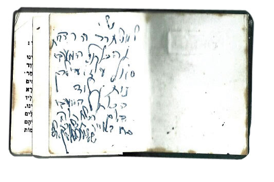 Rabbi Goren's personal dedication to Eilam on the flyleaf of the book of Psalms the rabbi presented to him