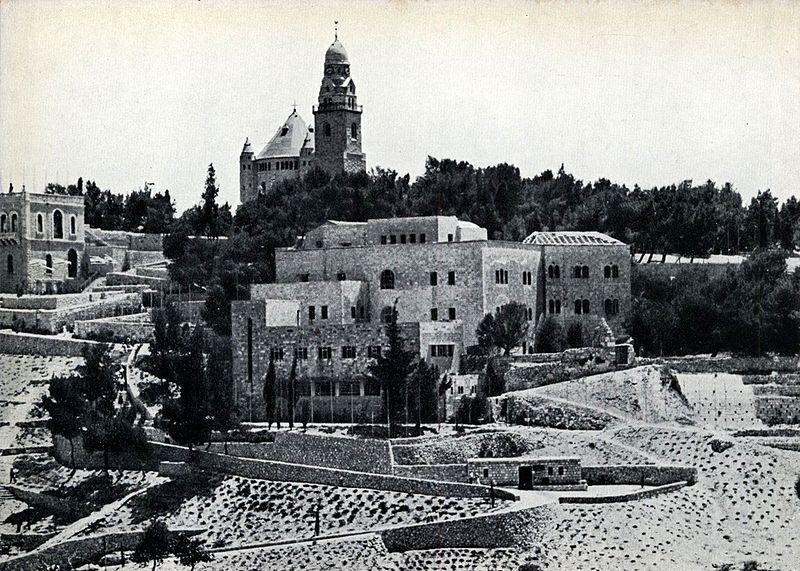 מתחם הר ציון בשנות החמישים של המאה העשרים. קבר דוד, מרתף השואה ומבני ישיבת התפוצות נכללו כולם במתחם