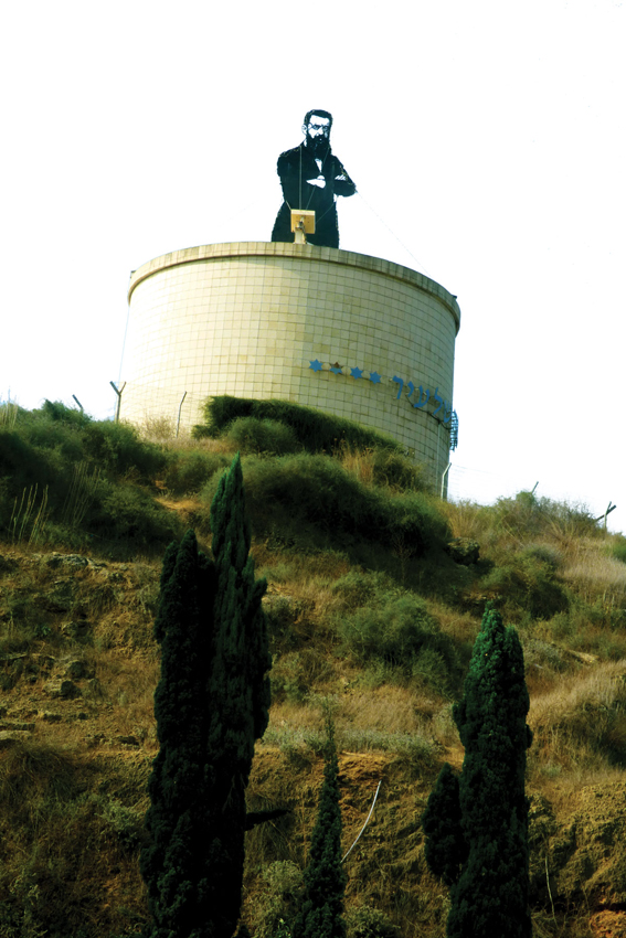 From vision to reality. Herzl's image overlooking a Herzliya junction. Cutout by Uri Lifshitz, 1990