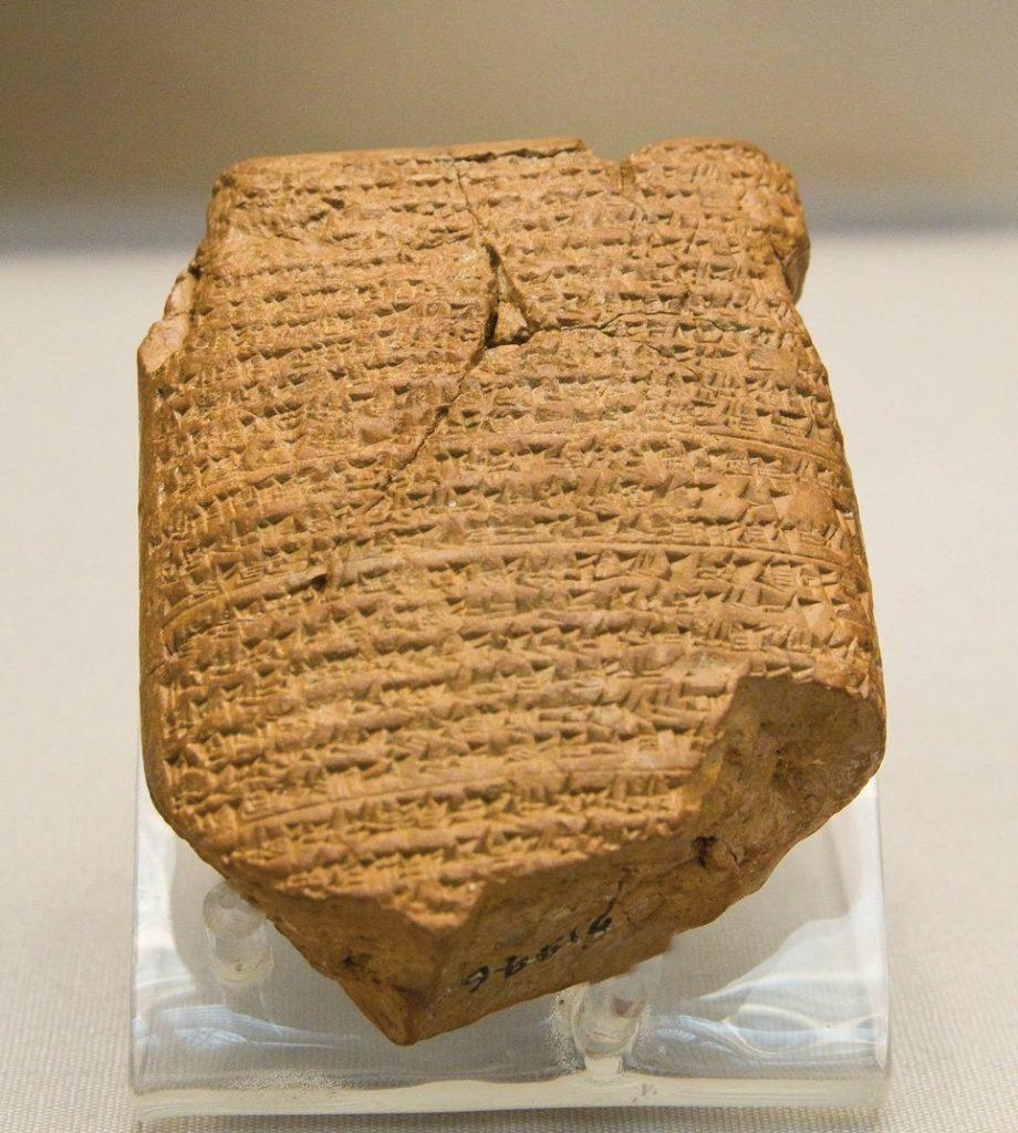 כתובת בבלית המתארת את מפלתו של אשור אובליט מלך אשור בחרן. לאחר המפלה ירדה אשור מעל במת ההיסטוריה