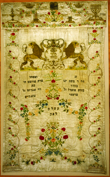 Schama is particularly informative about the various Jews who influenced and educated Moses Mendelssohn. Ark curtain made from Fromet Mendelssohn's wedding gown