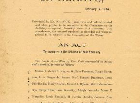 מסמך מטעם נציגי העיר ניו יורק בסנט האמריקני המתעד את הקמת הקהילה
