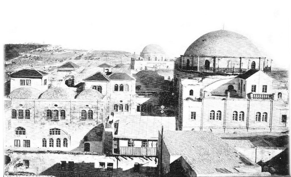 חורבה מפוארת. בית הכנסת 'החורבה' בתפארתו. צילום לפני 1899