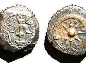 מלך כובש ושליט בימים. מטבע של אלכסנדר ינאי