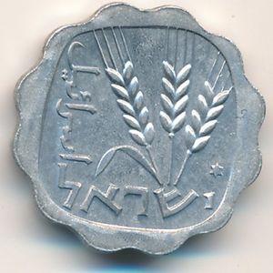 מטבע אגורה עם שלוש השיבולים מהמטבע של אגריפס, 1960