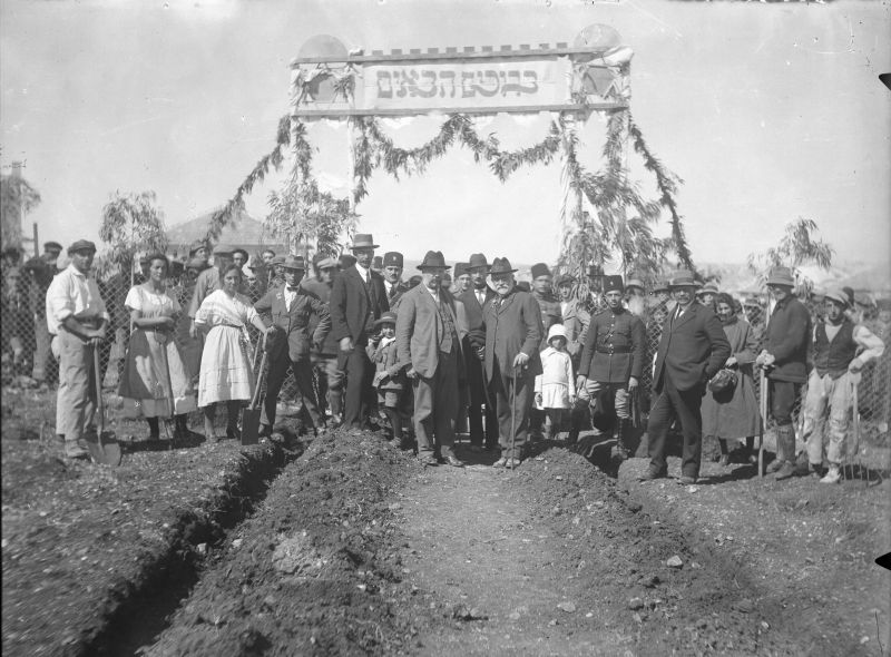 The ceremonial arch at Tu Bi-Shevat tree-planting ceremony in Talpiyot, Jerusalem, 1923