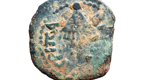 Coin marked with a canopy and the inscription King Agrippa