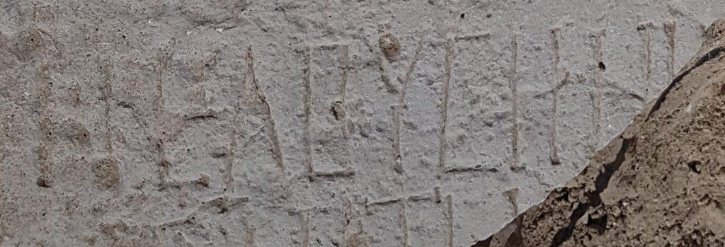 הכתובת שנחשפה באתר הנושאת את השם חלוצה.