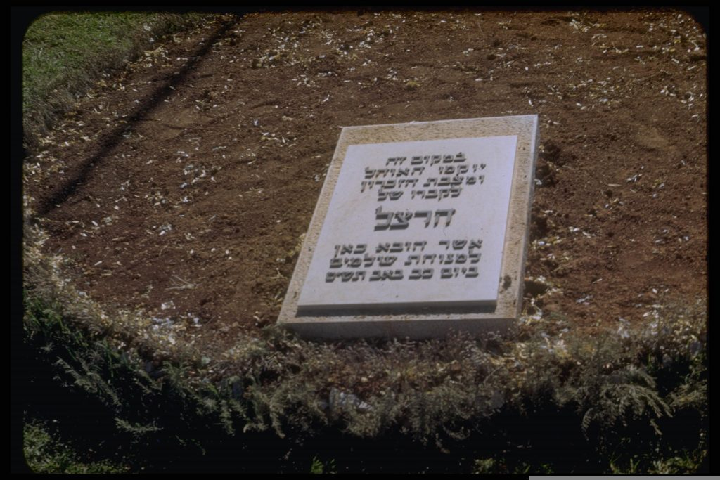 Temporary gravestone for Theodore Herzl, announcing the coming erection of a monument over the grave, July 1950