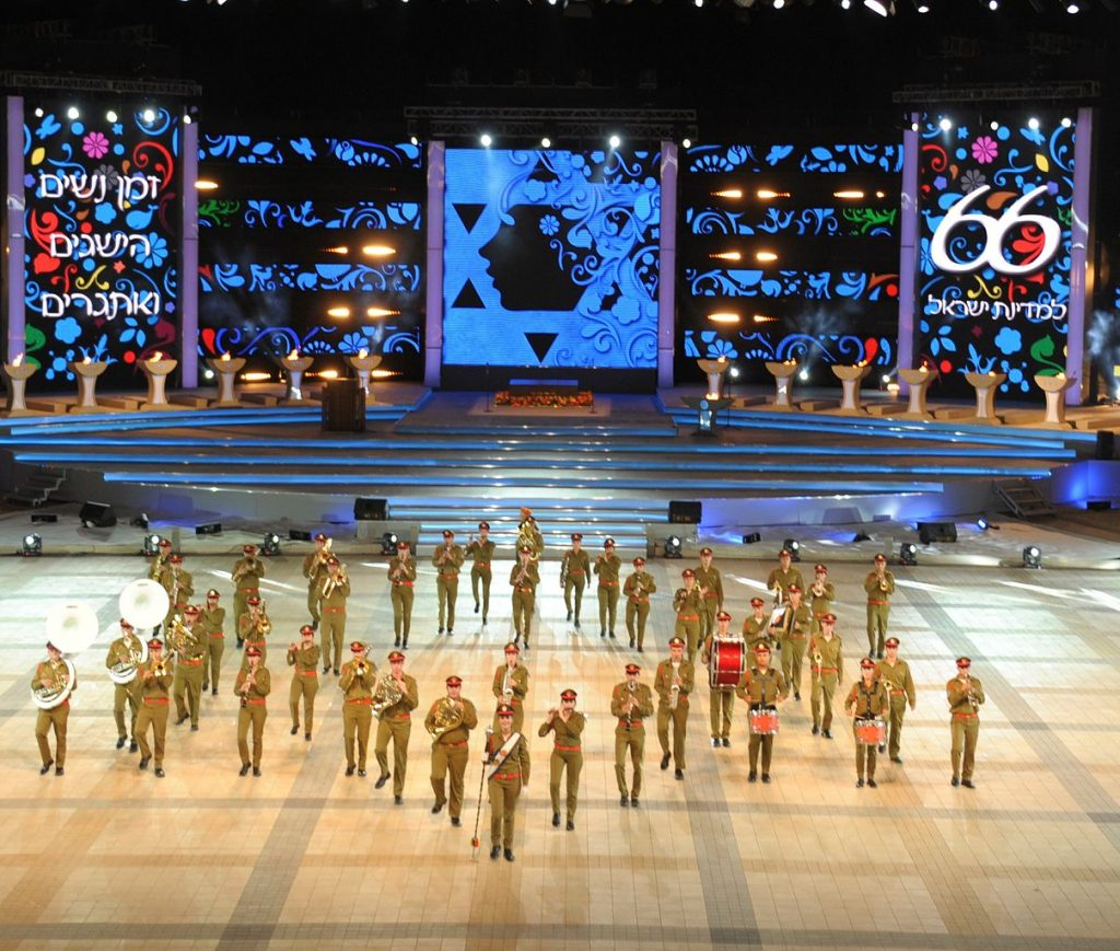 Marching band on the plaza in front of Herzl's tomb, seen on the dais in the background, Israel Independence Day 2014