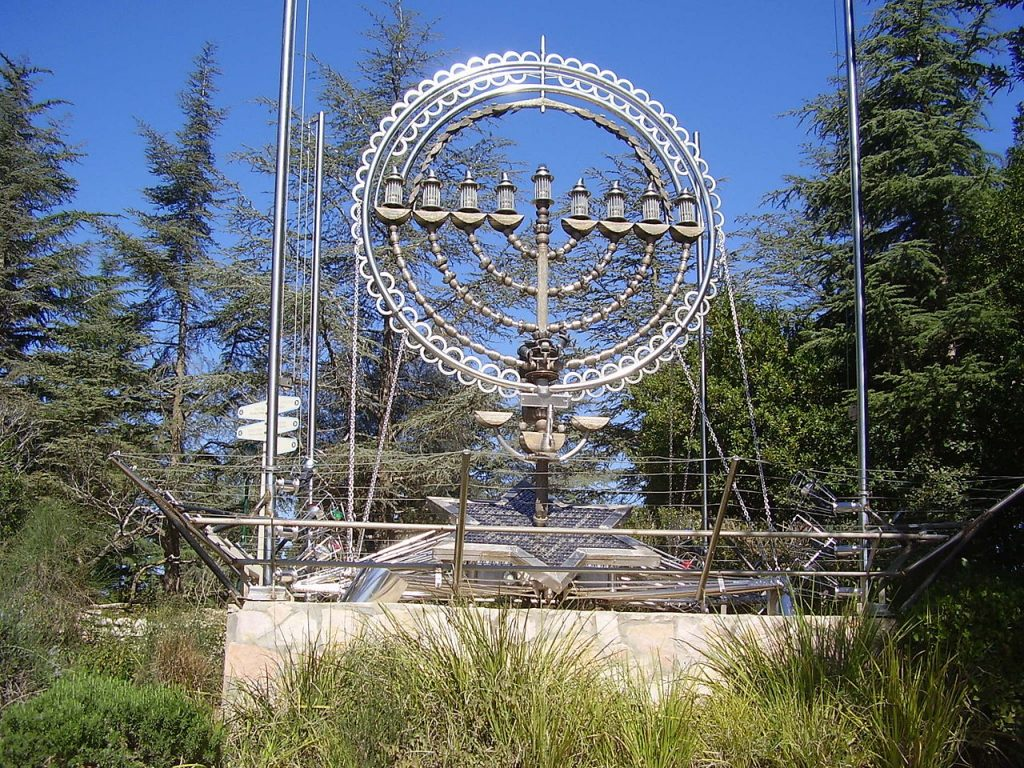 Menorah built into the entrance to Mount Herzl, lit on Hannukah with fire brought from the graves of the Maccbees in Modi'in