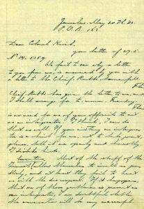 מכתב לקולונל קיש, 1923