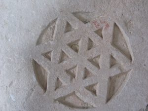 This star of David was found carved into the stone wall of the house in Ulcini, Montenegro, to which Shabbetai Tzvi was exiled in 1672