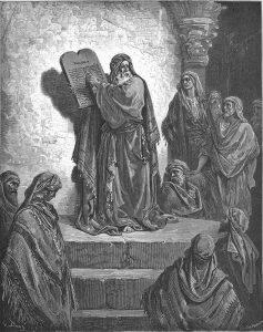 עזרא קורא בתורה לפני העם