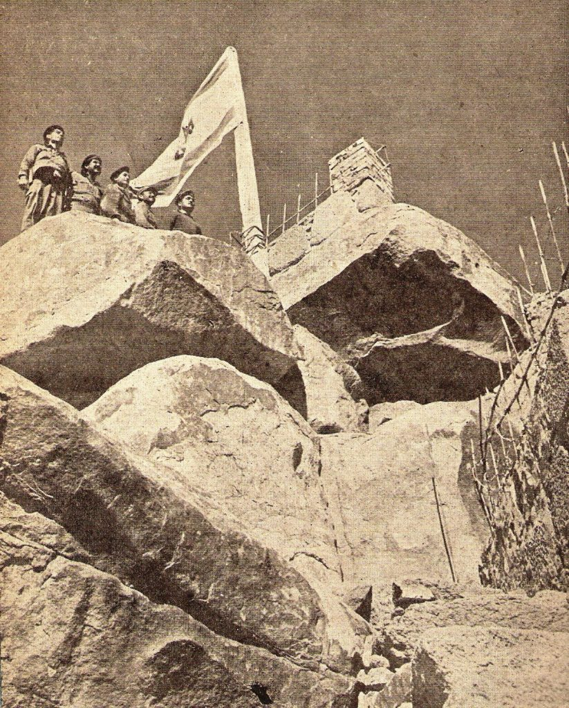 Israeli soldiers atop Jabal Musa (Mt. Sinai), November 1956, Davar Layladim