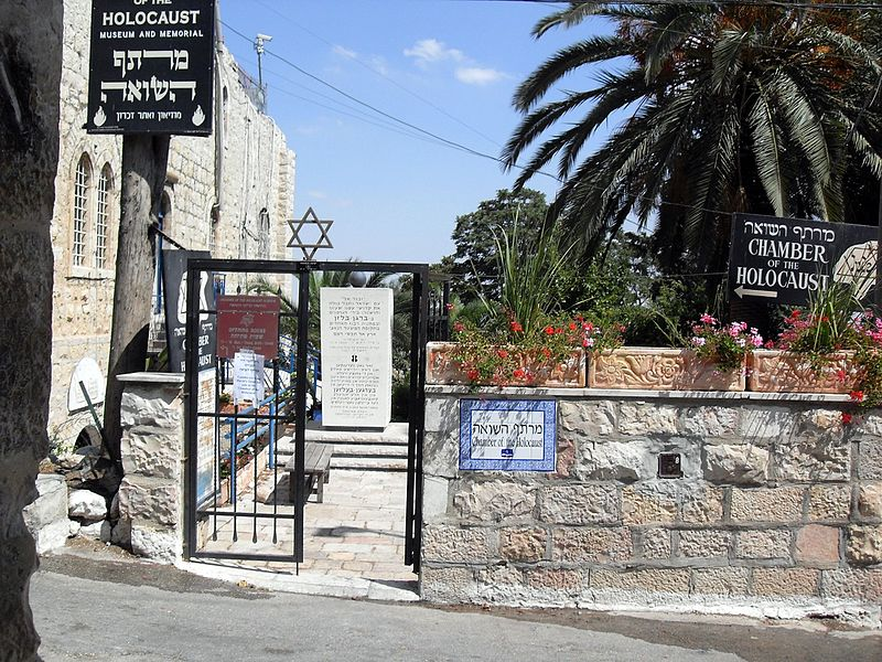 Entrance to the Chamber of the Holocaust on Mount Zion