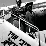 Kahane's Religious Affairs Ministry served even Diaspora communities. An El Al stewardess poses with a lulav to be delivered in time for the Sukkot holiday