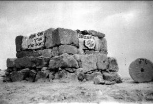 על פסגת מצדה, מתוך הפואמה של יצחק למדן 'מסדה'. י''א בשבט תש''ב
