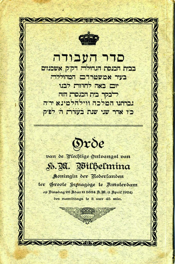 Program from the royal visit