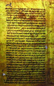 מחקר התלמוד הקלסי עסק בעיקר בבירור השתלשלותו ההיסטורית של הנוסח. כתב יד של התלמוד הירושלמי