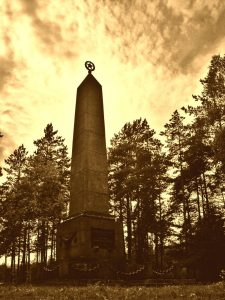 Though the vast majority of those murdered in Ponar Forest were killed because they were Jews, the official monument marking the spot describes them only as Soviet citizens. A Hebrew memorial plaque was later placed at the entrance to the forest, commemorating the massacre of Vilnius' Jews