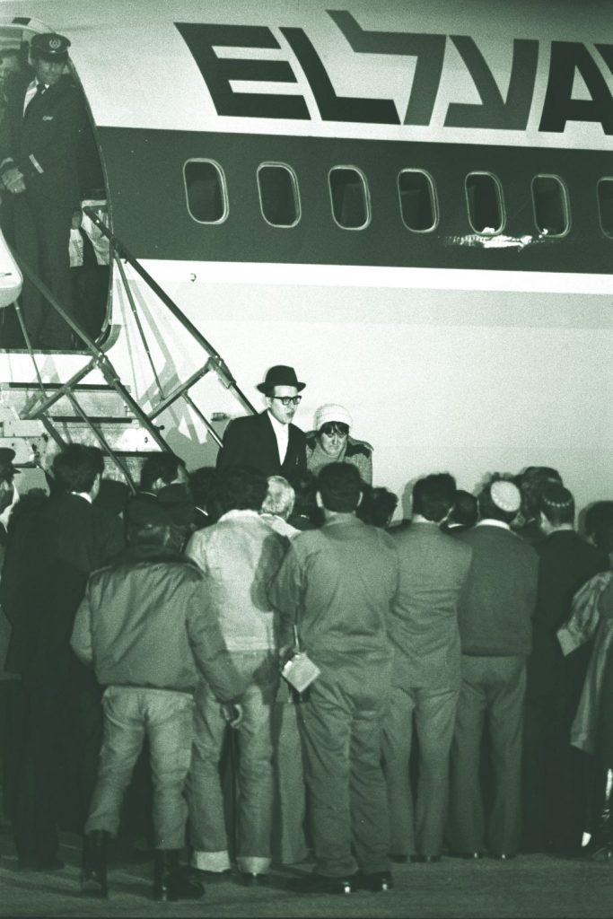 Lipshitz inspired numerous refuseniks, such as Yosef Mendelevitch, shown here arriving in Israel, 1981