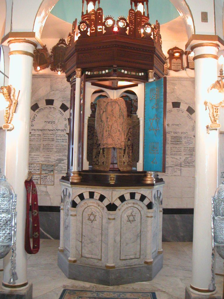 בית הכנסת קרן ישועה בתוניס