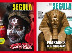 Share Jewish History with Segula Magazine!
