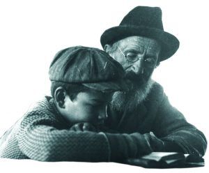A farmer and a grandson studying at Kfar Hasidim, 1937