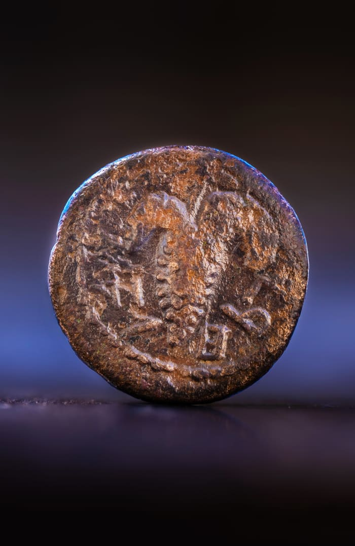Bar Kokhba coin found in Jerusalem