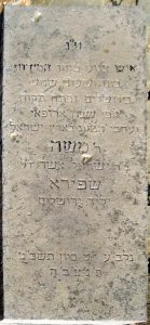 Shapira's tombstone on the Mount of Olives