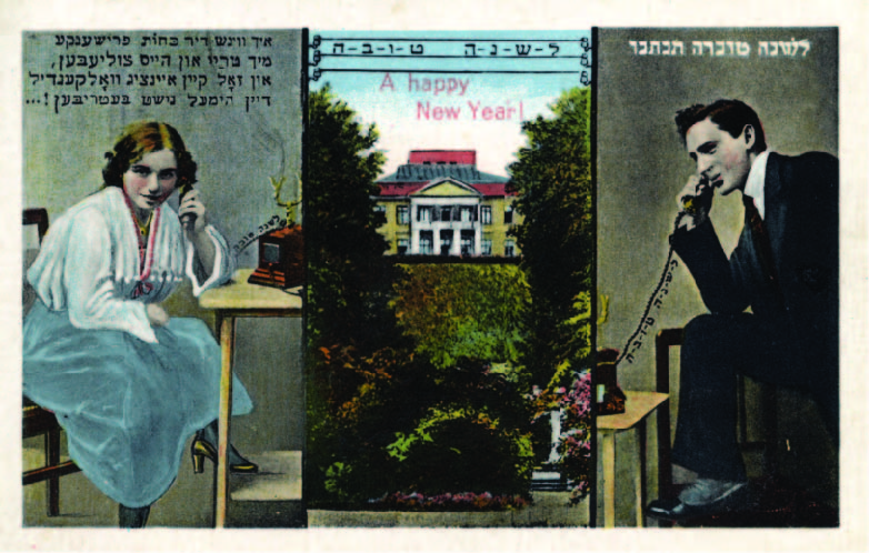"The latest way to say ""Happy New Year"" - the newly invented telephone"