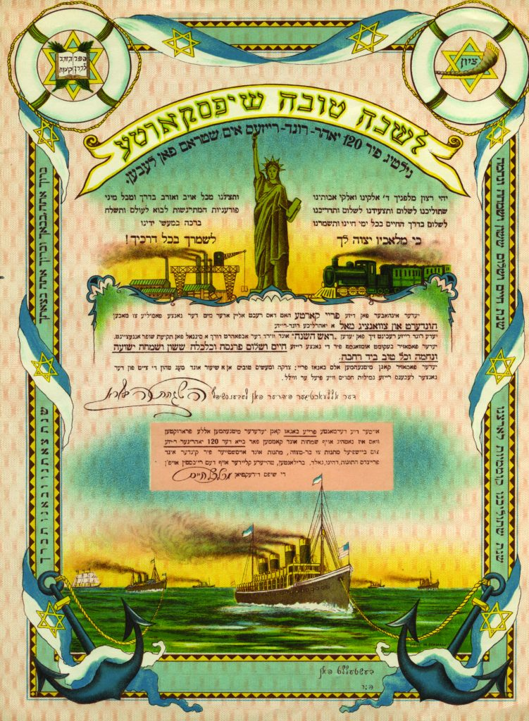 """Liberty"" greets Jewish immigrants arriving by steamship in New York harbor"